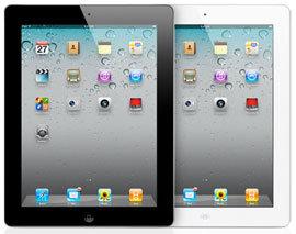 Apple iPad 2 (16GB)