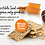 Thumbnail: Cumin 4 Seed Crackers