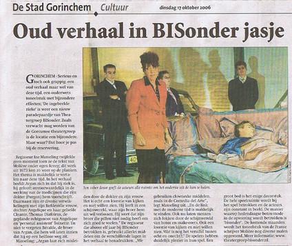 2006-10-17-Stad Gorinchem