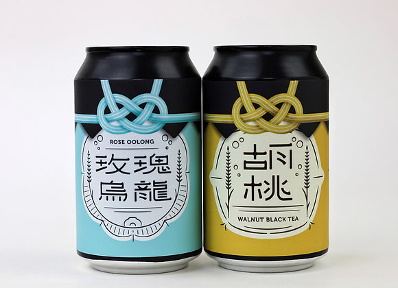 Tea Lager Mixed 4 Pack茶味拉格啤酒四罐裝