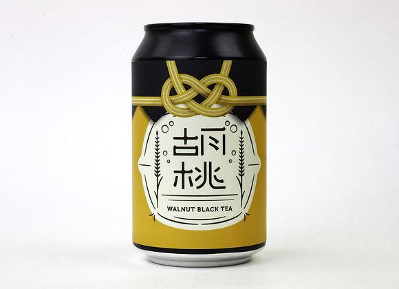 Walnut black tea lager 胡桃紅茶啤酒