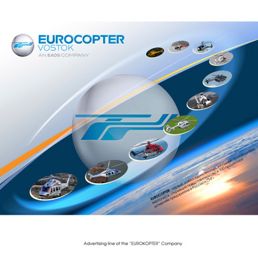 03_1(1a) EUROCOPTER Booklet cover (h)210
