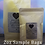 Thumbnail: 6oz bag of Peaberry, Salmo or Columbian Decaf