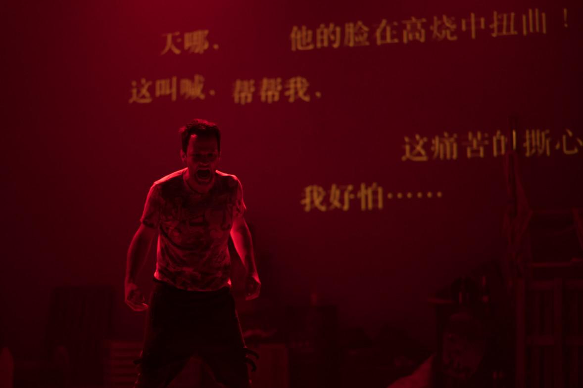 Giovanni_Beijing_2016-134.jpg