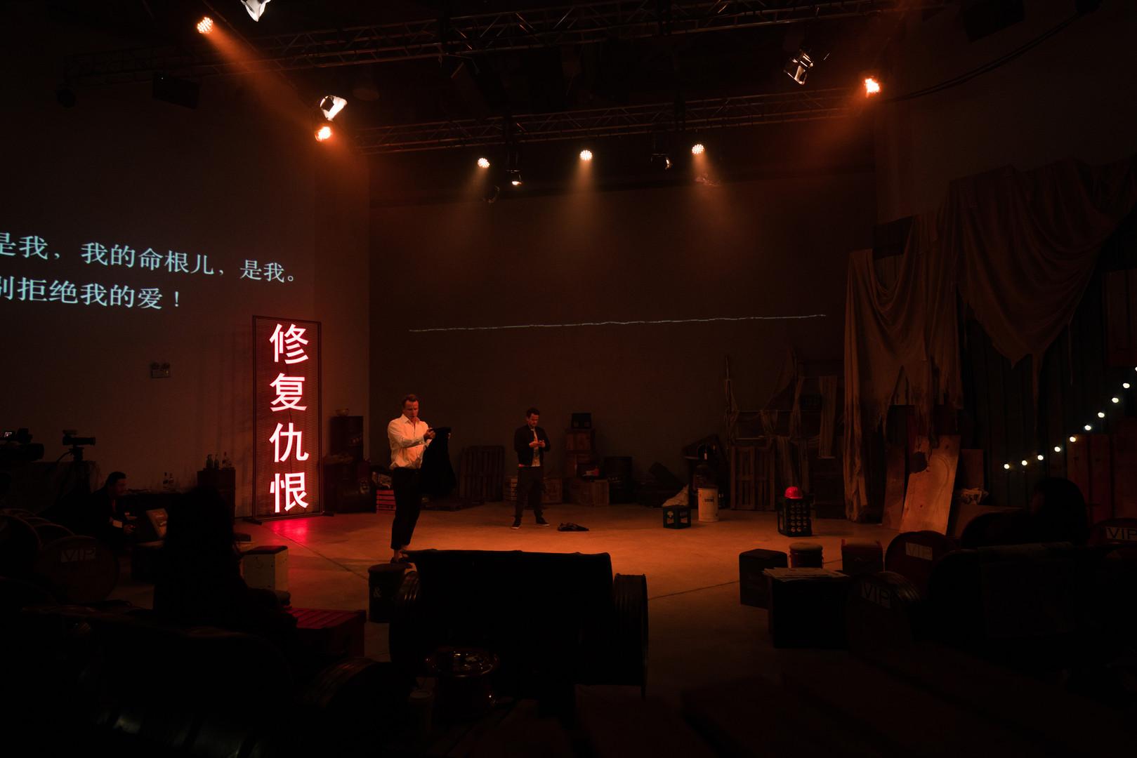 Giovanni_Beijing_2016-59.jpg
