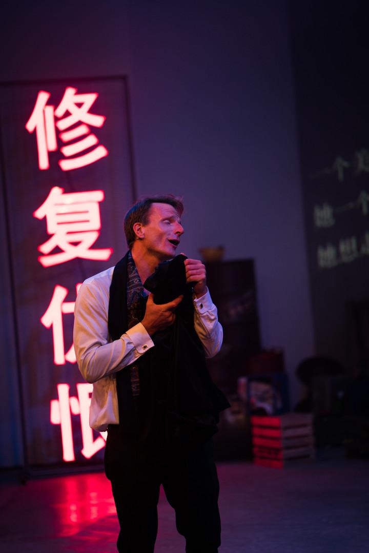 Giovanni_Beijing_2016-73.jpg
