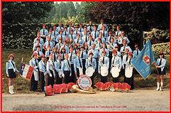 Los Bombéiros 1980.jpg