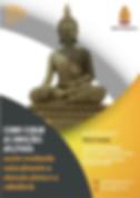 Cartaz IDEA 2019_7-WEB-01.jpg