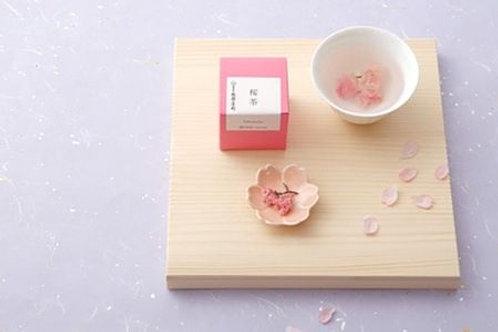 GION TSUJIRI SAKURA CHA l 桜茶