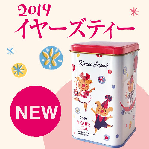 2018 YEAR OF BOAR TEA CANISTER l  2018年の豚茶キャニスター