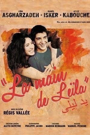 La Main de Leila