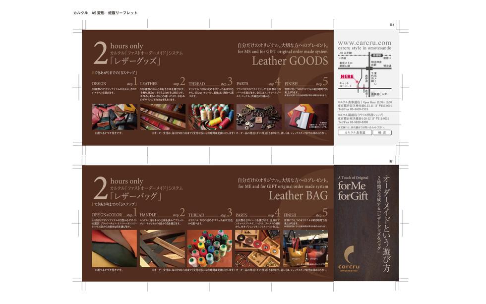 Works-09