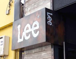 Lee SHOP