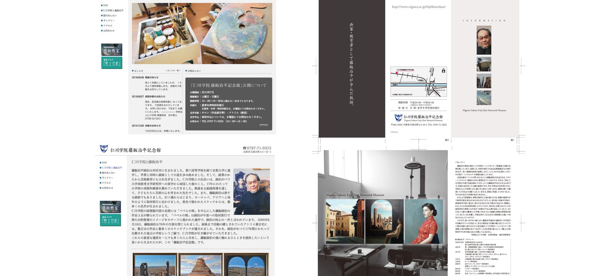 Works-03