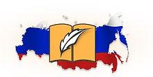 Ассоциация учителей русского языка и литературы