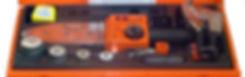 инструменты PPRC.jpg