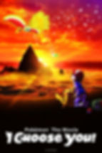 ENGLISH__FILM_POSTER_-_Pokémon_the_Movie