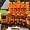 Thumbnail: Pat's Bees Naturally Infused Honey