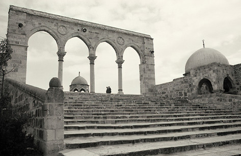Steps to the Harem (Dome of the Rock)