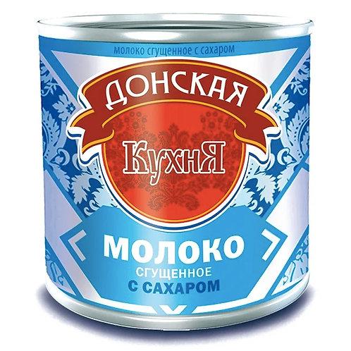 """Сгущенное молоко """"Донская кухня"""", 140 г"""