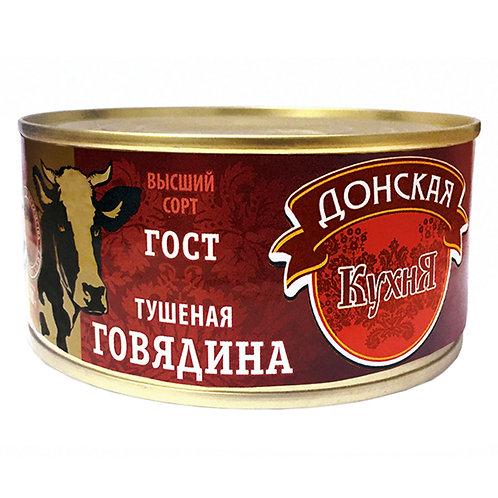 "Говядина ""Донская кухня"" тушеная, 300 г"