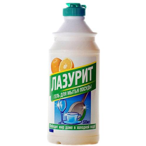 Гель для мытья посуды Лазурит с ароматом грейпфрута, 500 мл