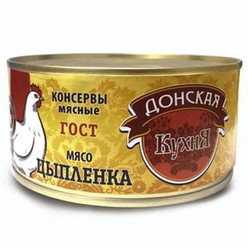 """Мясо цыпленка """"Донская кухня"""", 300 г"""