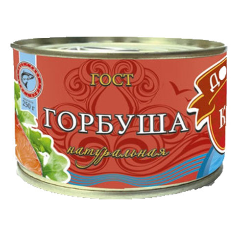 """Горбуша """"Донская кухня"""" натуральная, 250 г"""