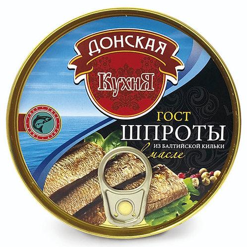 """Шпроты """"Донская кухня"""" из балтийской кильки в масле, 160 г"""