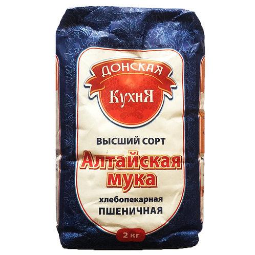 """Мука """"Донская кухня"""" пшеничная алтайская, 1 кг"""