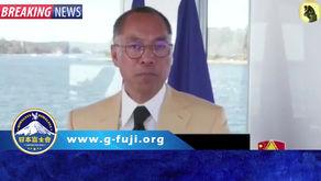 郭文貴:バノンWarRoomで『中共13579機密文書』は生物兵器製造計画について書かれていると暴露!