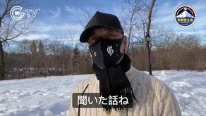 郭文貴:聞いた話ね!過去バイデンを支持する多くの人がトランプを支持する人も一部の領域では意見が同じだ