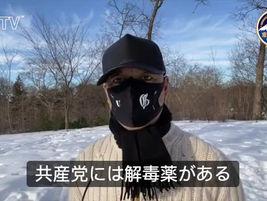 郭文貴:共産党には解毒薬がある、解毒薬があるという考えはすでに世界の政治家、経済学者、金融界で蔓延している