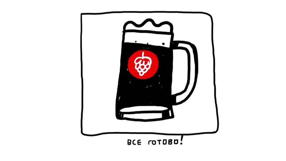 Redhop Craft Beer