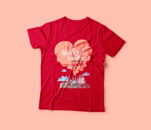 Мокап_футболки4.jpg