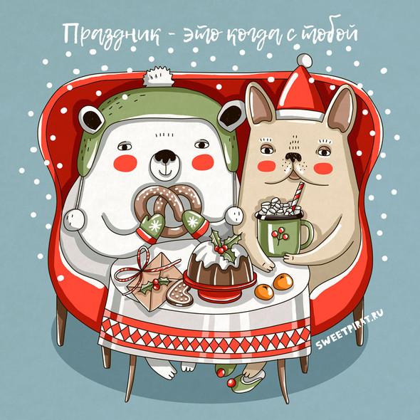 Мишка и пёсик