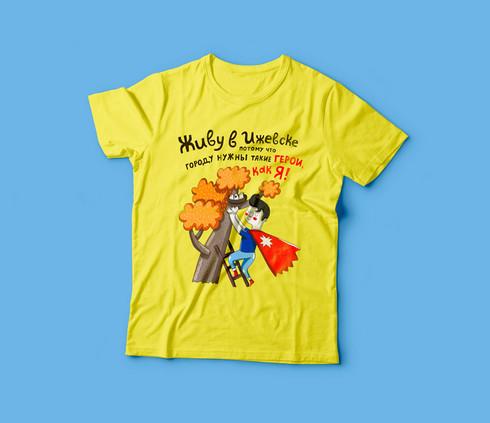 Мокап_футболки2.jpg