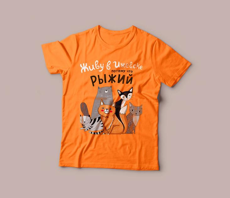 Мокап_футболки5.jpg