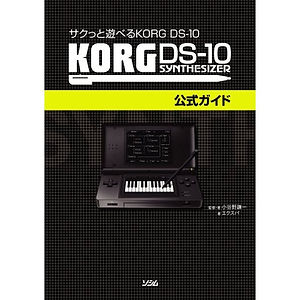 Books (img) DS-10.jpg