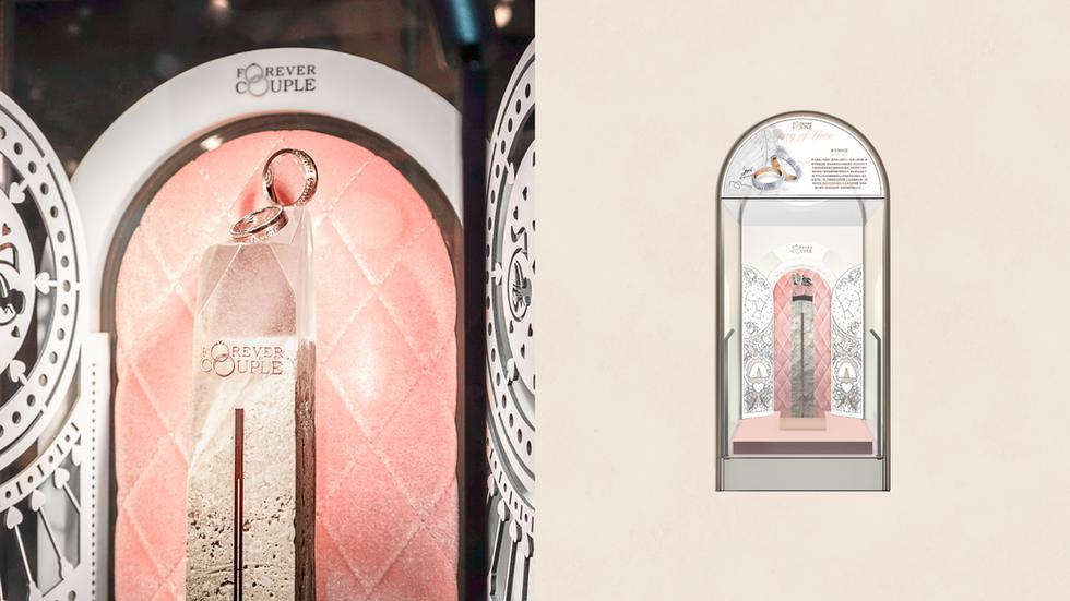 Jewelry Display Design Box
