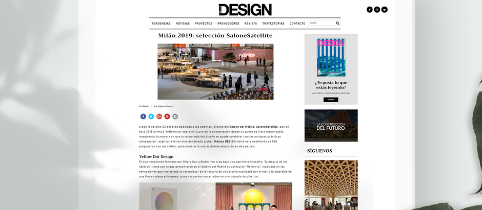 Mexico Design - Salone Satellite 2019