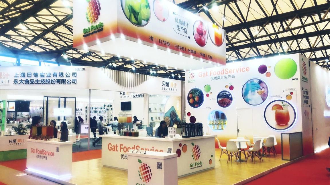 GAT FOOD. exhibtion deisgn