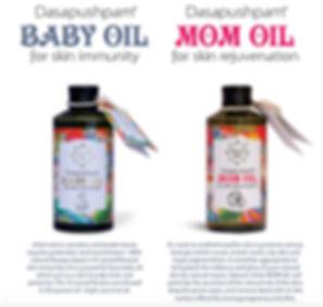 Dasapushpam Baby Oil