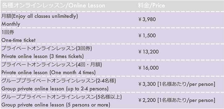 price-online.png