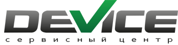 """""""DEVICE"""" сервисный центр, ремонт ноутбуков, ремонт сотовых телефонов, ремонт планшетов, ремонт фотоаппаратов в Иркутске"""