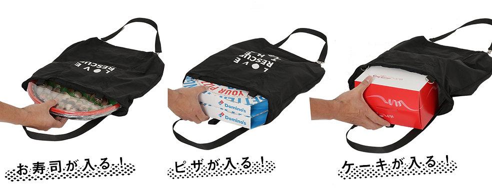 tateyokoecobag4.jpg