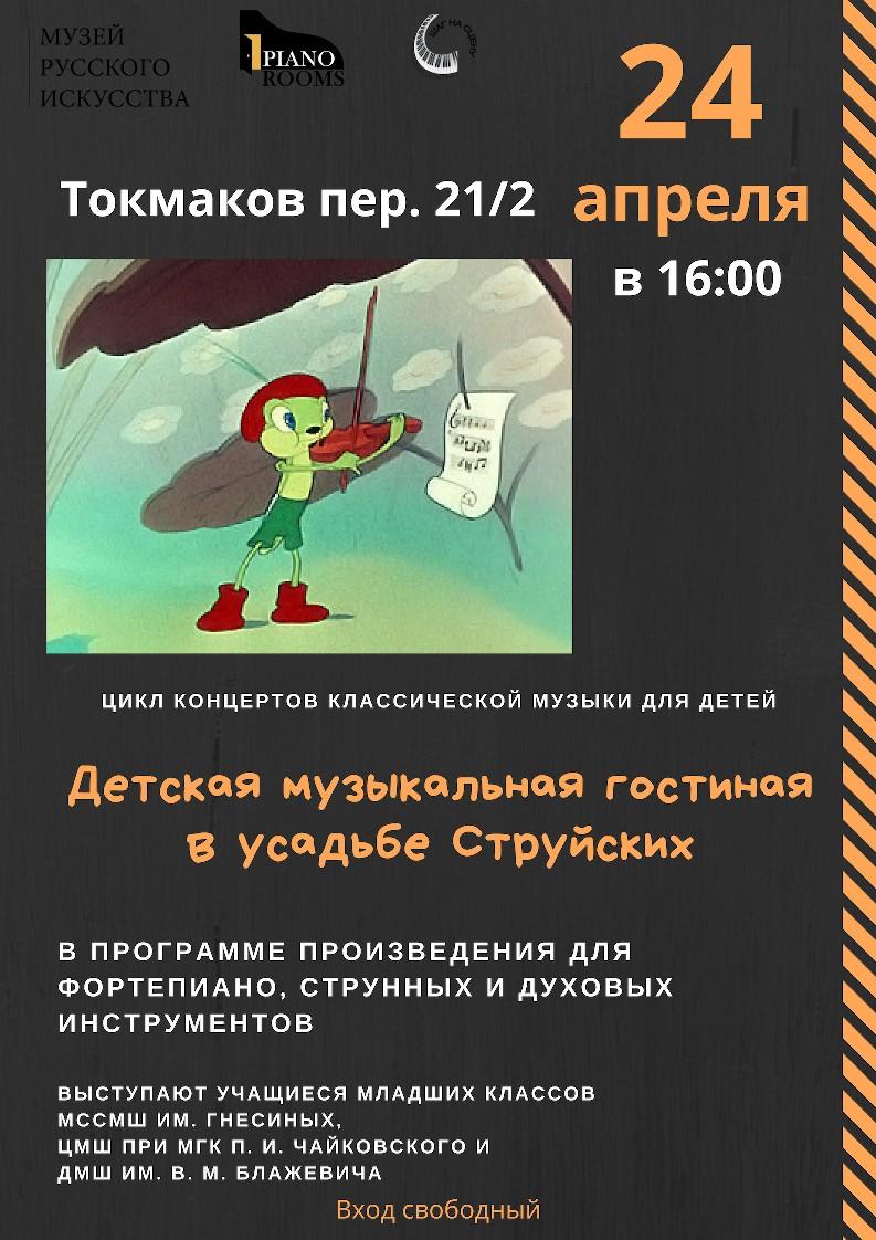 23ф.jpg