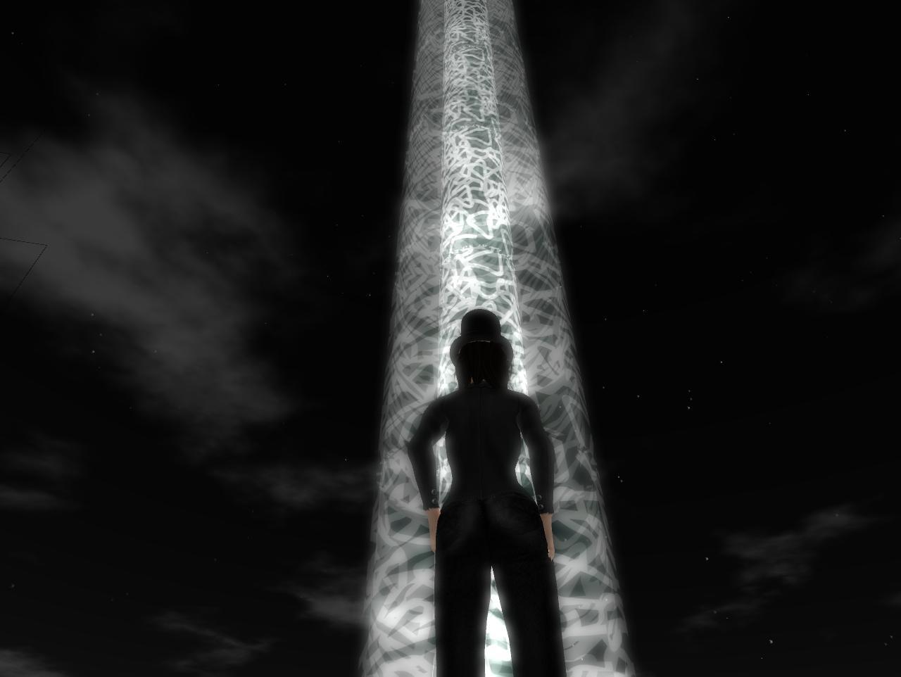 La Torre di Asian