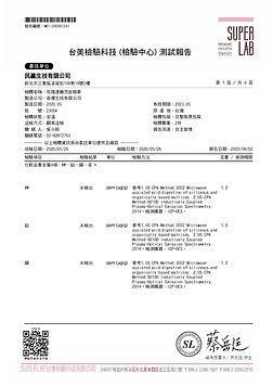 M61-200501241_001.jpg