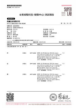 M61-200501244_001.jpg
